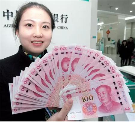 纸币上的毛泽东头像,中国人民银行字样