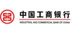江苏南京工商银行